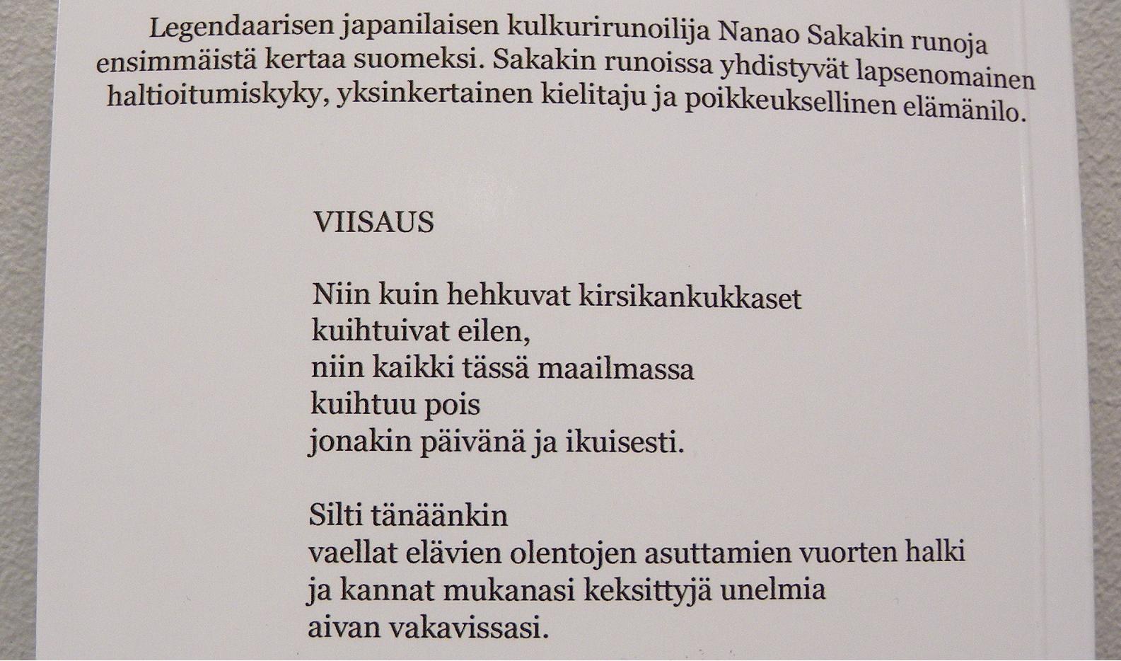 nalle puh runo ystävyydestä Uusikaupunki