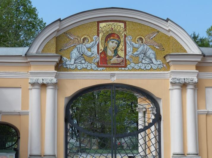 Aleksanteri Nevskin luostarin portti.