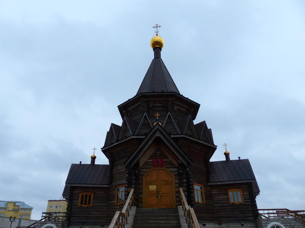 Narjan-Marin ortodoksinen kirkko.