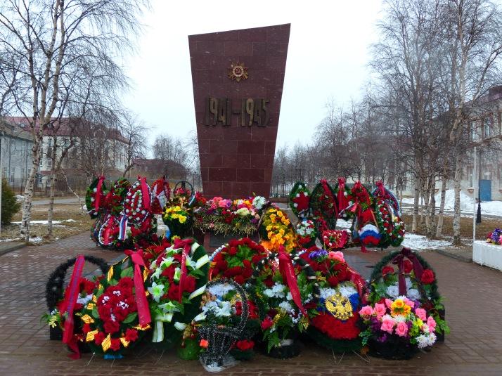 Suuren Isänmaallisen Sodan (1941-1945) muistomerkki.
