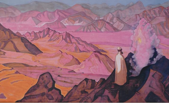 Rörich N. Muhammed Khiran vuorella 1925.