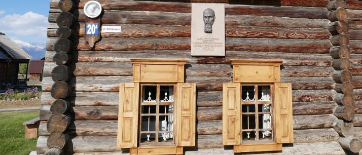 Talo, jossa Nikolai Rörich asui vuonna 1925, on nyt museo.