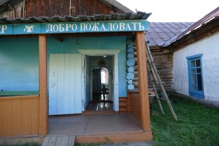Urunhaikan kyläkoulu.
