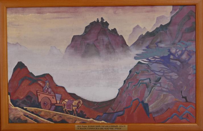 N. Rörich. Konfutse Oikeudenkukainen. 1924-25.